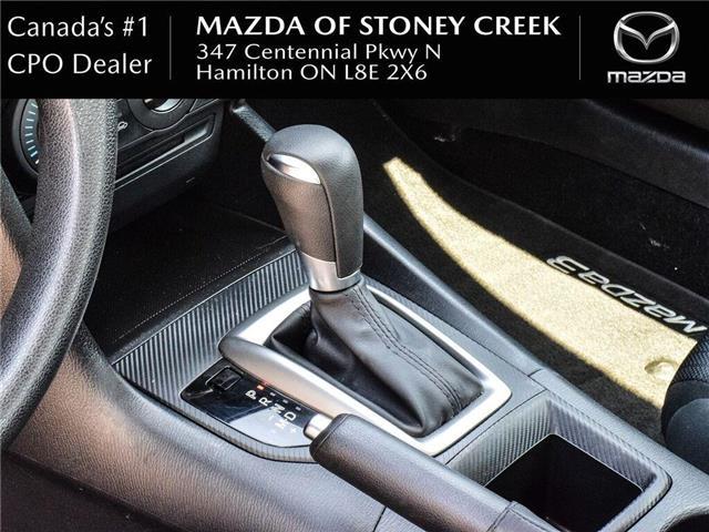 2015 Mazda Mazda3 GX (Stk: SU1270) in Hamilton - Image 14 of 22