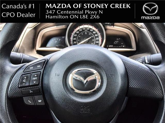 2015 Mazda Mazda3 GX (Stk: SU1270) in Hamilton - Image 21 of 22