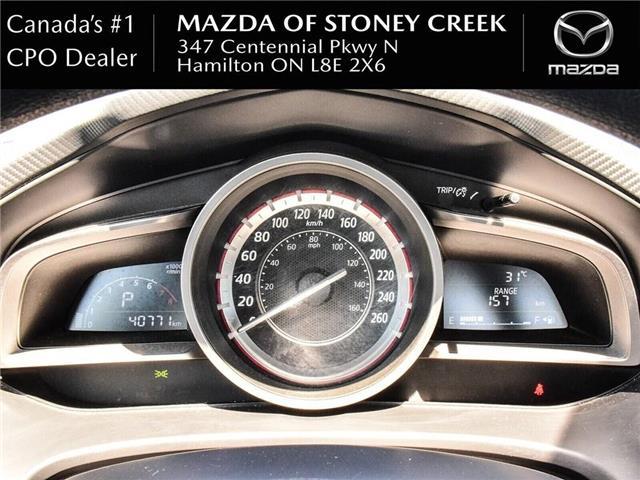 2015 Mazda Mazda3 GX (Stk: SU1270) in Hamilton - Image 22 of 22