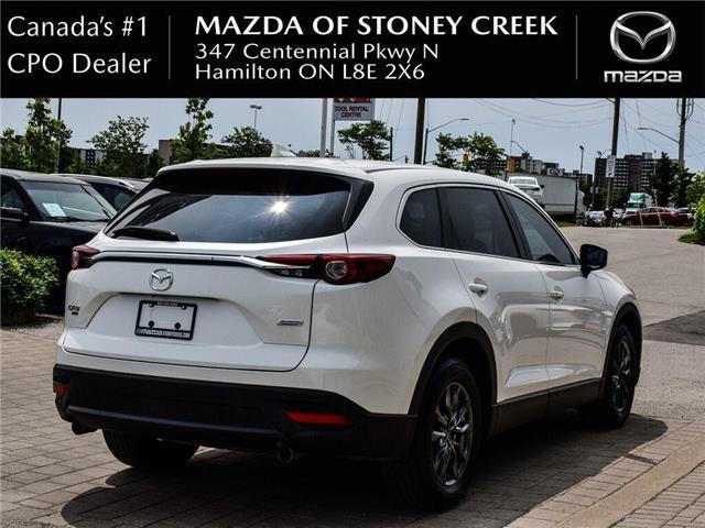 2016 Mazda CX-9 GS (Stk: SU1285) in Hamilton - Image 6 of 28