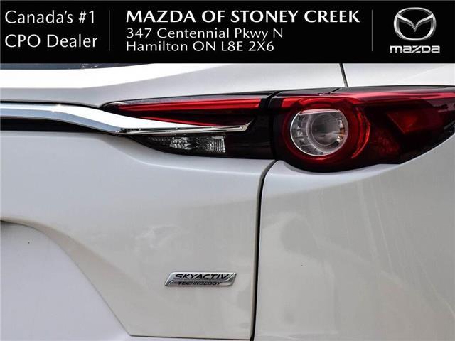 2016 Mazda CX-9 GS (Stk: SU1285) in Hamilton - Image 9 of 28