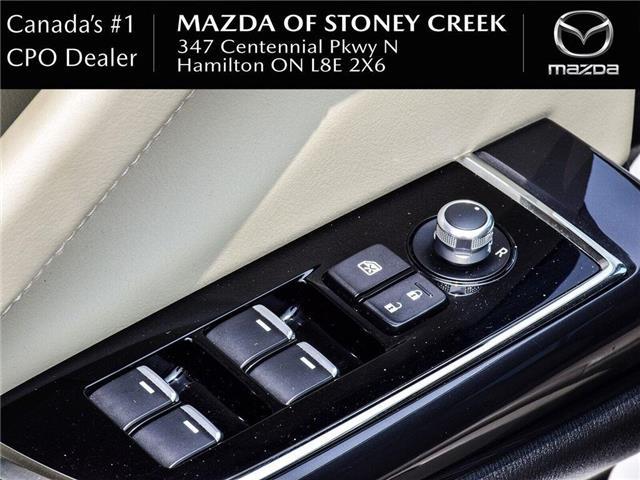 2016 Mazda CX-9 GS (Stk: SU1285) in Hamilton - Image 11 of 28