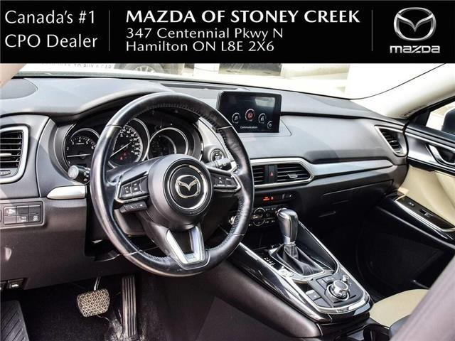 2016 Mazda CX-9 GS (Stk: SU1285) in Hamilton - Image 12 of 28