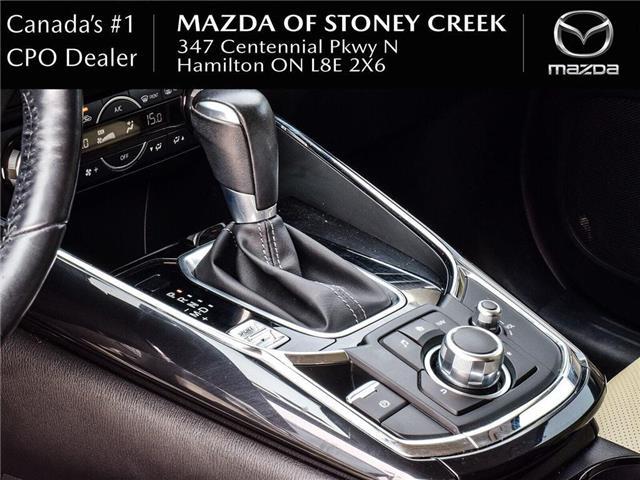 2016 Mazda CX-9 GS (Stk: SU1285) in Hamilton - Image 13 of 28