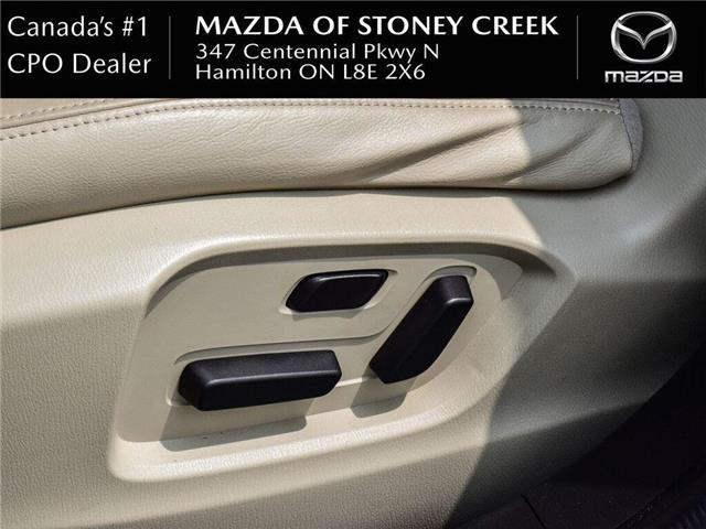 2016 Mazda CX-9 GS (Stk: SU1285) in Hamilton - Image 15 of 28