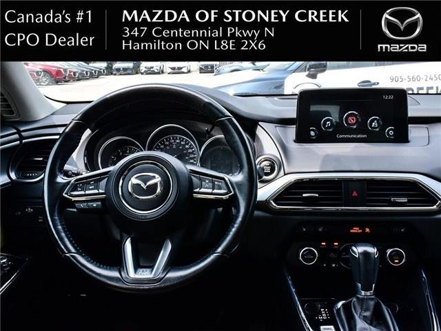 2016 Mazda CX-9 GS (Stk: SU1285) in Hamilton - Image 19 of 28
