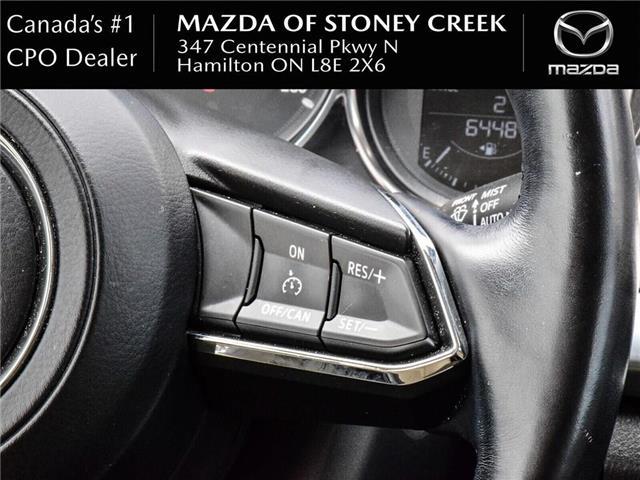 2016 Mazda CX-9 GS (Stk: SU1285) in Hamilton - Image 23 of 28