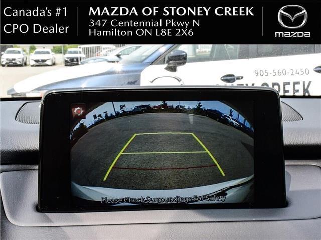 2016 Mazda CX-9 GS (Stk: SU1285) in Hamilton - Image 27 of 28