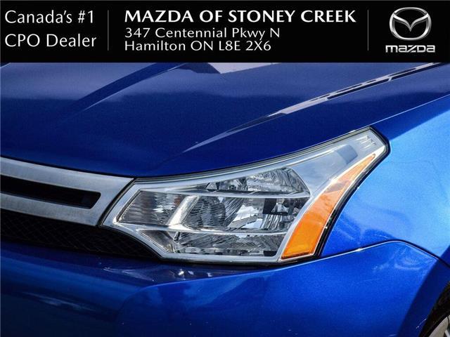 2010 Ford Focus SE (Stk: SU1181A) in Hamilton - Image 2 of 19