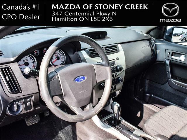 2010 Ford Focus SE (Stk: SU1181A) in Hamilton - Image 10 of 19