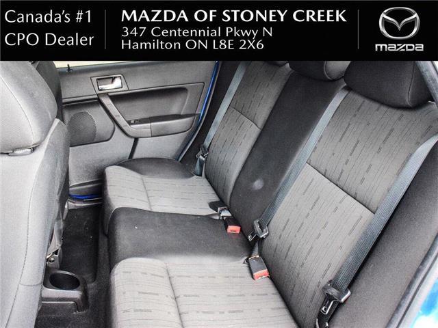 2010 Ford Focus SE (Stk: SU1181A) in Hamilton - Image 13 of 19