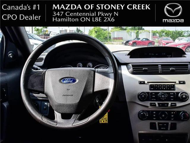 2010 Ford Focus SE (Stk: SU1181A) in Hamilton - Image 15 of 19