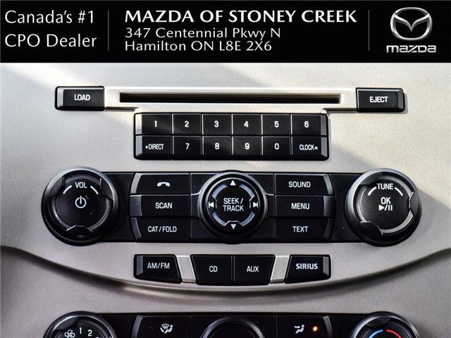 2010 Ford Focus SE (Stk: SU1181A) in Hamilton - Image 16 of 19