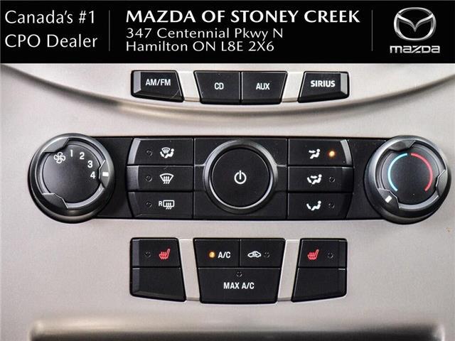 2010 Ford Focus SE (Stk: SU1181A) in Hamilton - Image 17 of 19