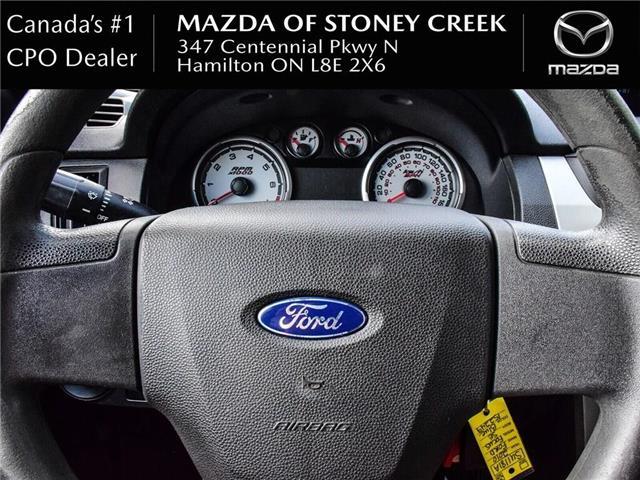 2010 Ford Focus SE (Stk: SU1181A) in Hamilton - Image 18 of 19