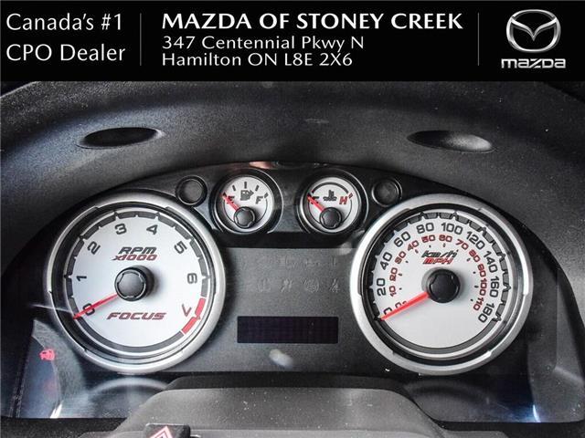 2010 Ford Focus SE (Stk: SU1181A) in Hamilton - Image 19 of 19