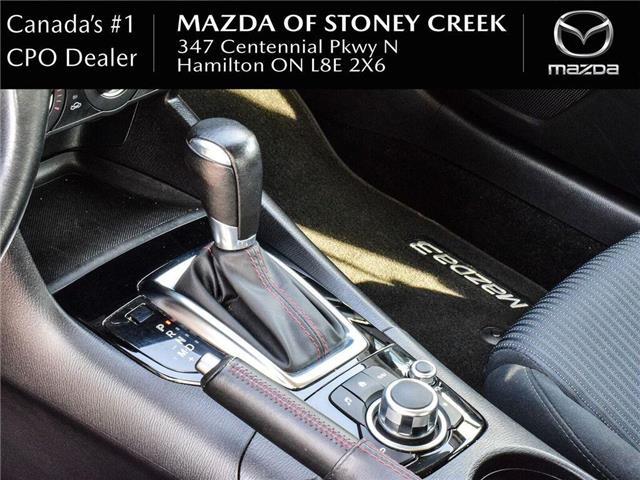 2016 Mazda Mazda3 Sport GS (Stk: SU1306) in Hamilton - Image 13 of 22