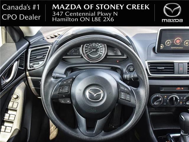 2016 Mazda Mazda3 GX (Stk: SU1327) in Hamilton - Image 16 of 23