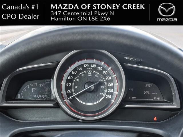 2016 Mazda Mazda3 GX (Stk: SU1327) in Hamilton - Image 17 of 23