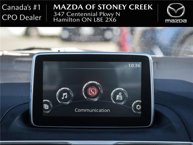 2016 Mazda Mazda3 GX (Stk: SU1327) in Hamilton - Image 21 of 23