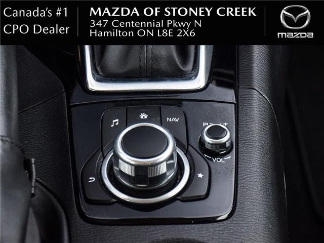 2016 Mazda Mazda3 GX (Stk: SU1327) in Hamilton - Image 22 of 23
