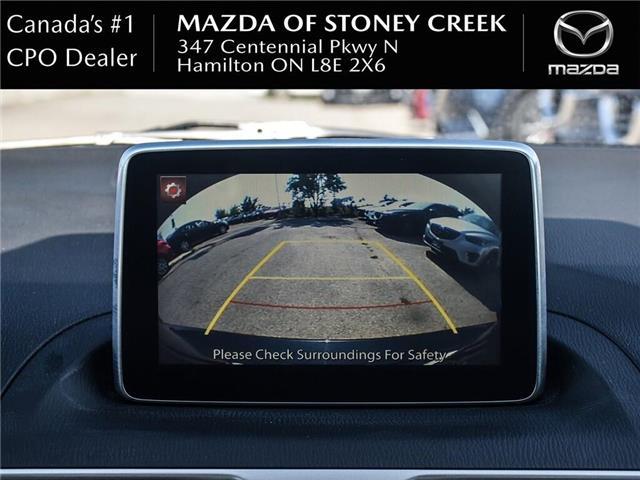 2016 Mazda Mazda3 GX (Stk: SU1327) in Hamilton - Image 23 of 23