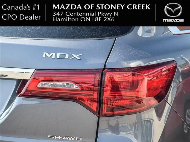 2017 Acura MDX Elite Package (Stk: SN1258A) in Hamilton - Image 7 of 22