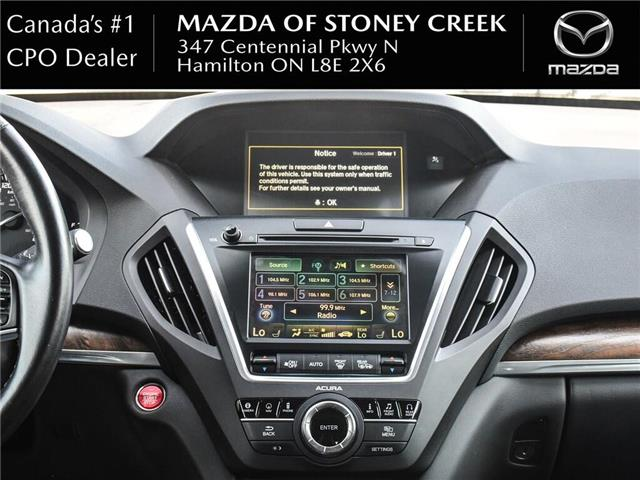2017 Acura MDX Elite Package (Stk: SN1258A) in Hamilton - Image 21 of 22