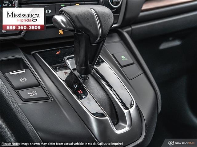 2019 Honda CR-V Touring (Stk: 326798) in Mississauga - Image 17 of 23