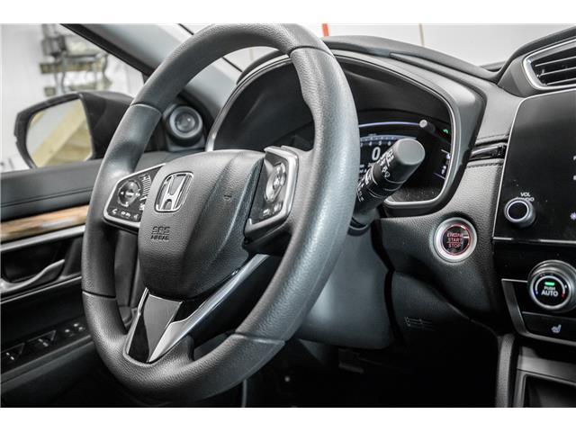 2018 Honda CR-V EX (Stk: 19355A) in Kincardine - Image 13 of 16