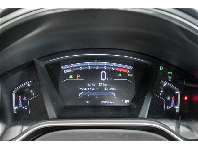 2018 Honda CR-V EX (Stk: 19355A) in Kincardine - Image 14 of 16