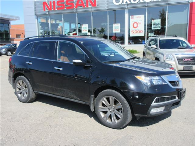 2010 Acura MDX Elite Package (Stk: 9368) in Okotoks - Image 1 of 29