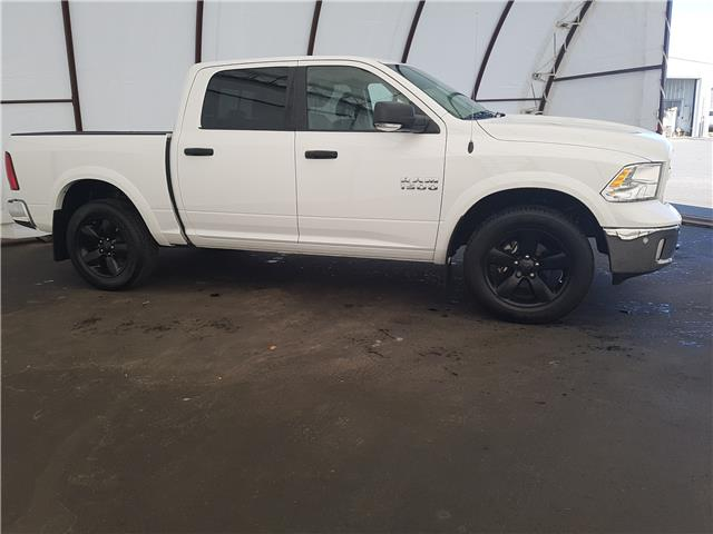 2017 RAM 1500 SLT (Stk: 1814151) in Thunder Bay - Image 2 of 28
