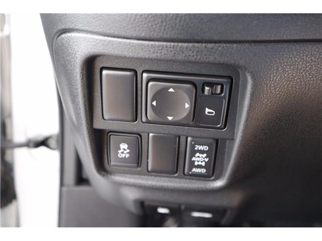 2015 Nissan Juke SV (Stk: 52520) in Huntsville - Image 22 of 32