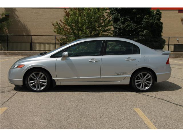 2008 Honda Civic Si (Stk: 1906277) in Waterloo - Image 2 of 25
