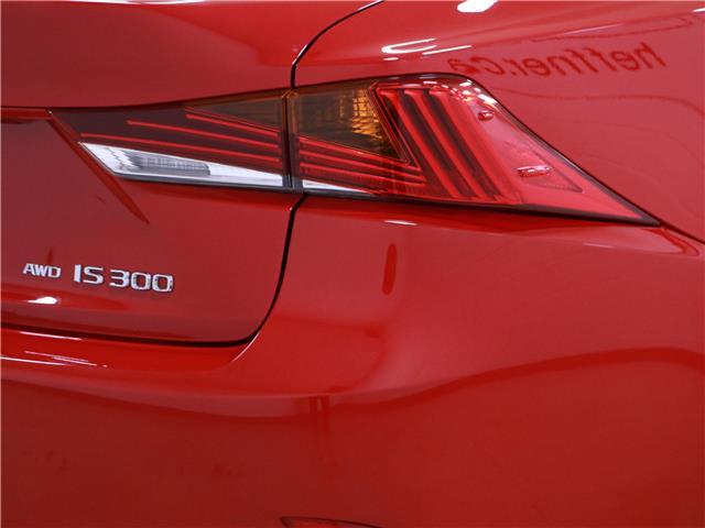 2017 Lexus IS 300 Base (Stk: 197195) in Kitchener - Image 23 of 30