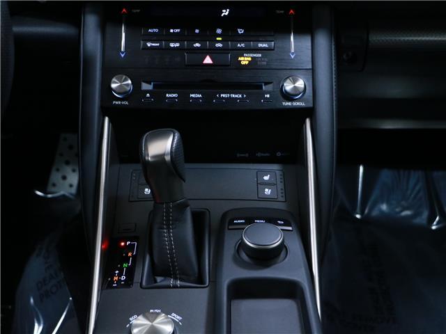 2017 Lexus IS 300 Base (Stk: 197195) in Kitchener - Image 8 of 30