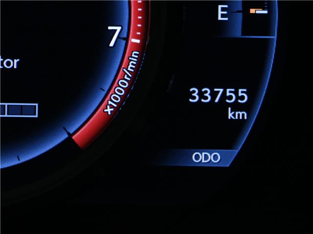 2017 Lexus IS 300 Base (Stk: 197195) in Kitchener - Image 30 of 30