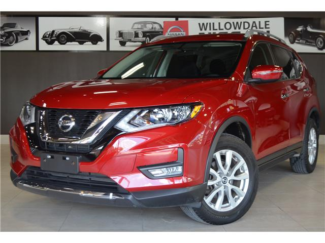2017 Nissan Rogue SV (Stk: E7423A) in Thornhill - Image 1 of 29