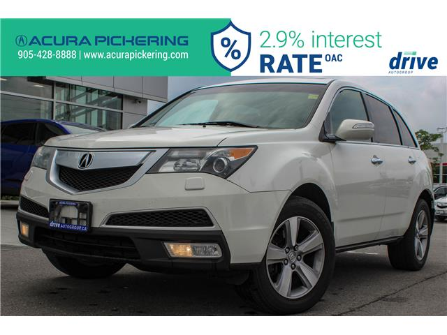 2013 Acura MDX Base (Stk: AU063A) in Pickering - Image 1 of 22