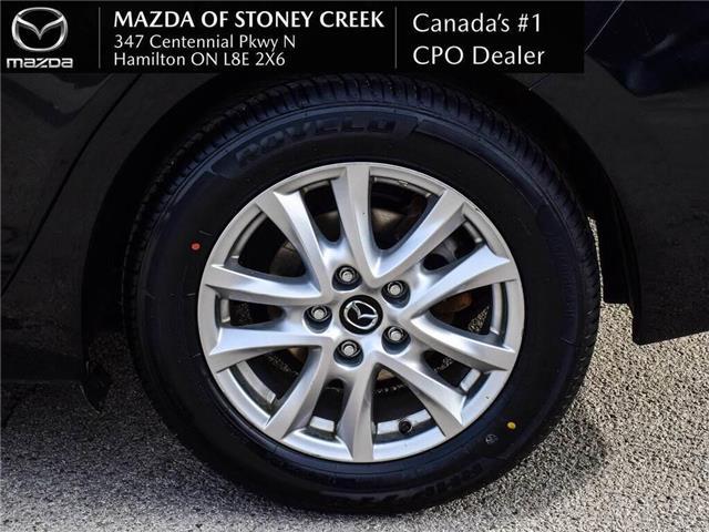 2015 Mazda Mazda3 GS (Stk: SU1186) in Hamilton - Image 10 of 18