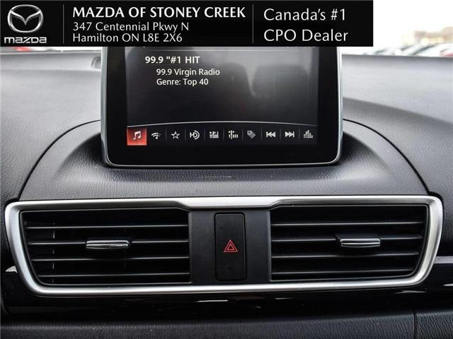 2015 Mazda Mazda3 GS (Stk: SU1186) in Hamilton - Image 17 of 18