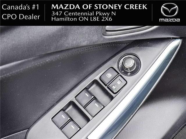 2015 Mazda MAZDA6 GS (Stk: SU1256) in Hamilton - Image 7 of 17