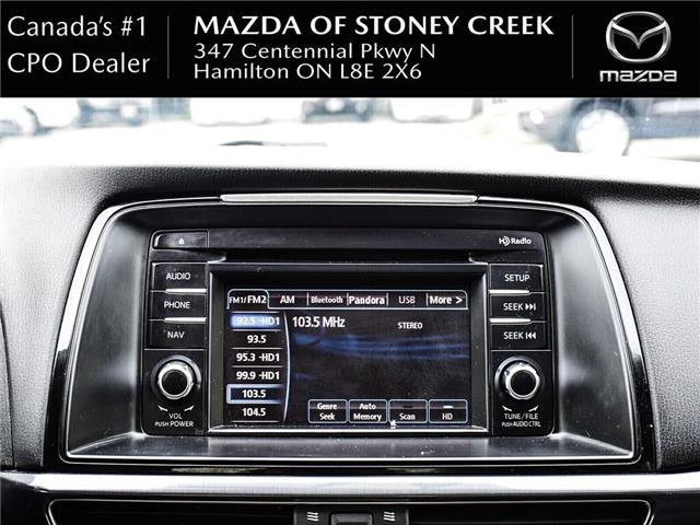2015 Mazda MAZDA6 GS (Stk: SU1256) in Hamilton - Image 12 of 17