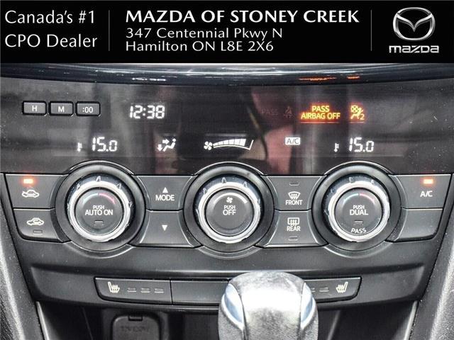 2015 Mazda MAZDA6 GS (Stk: SU1256) in Hamilton - Image 13 of 17