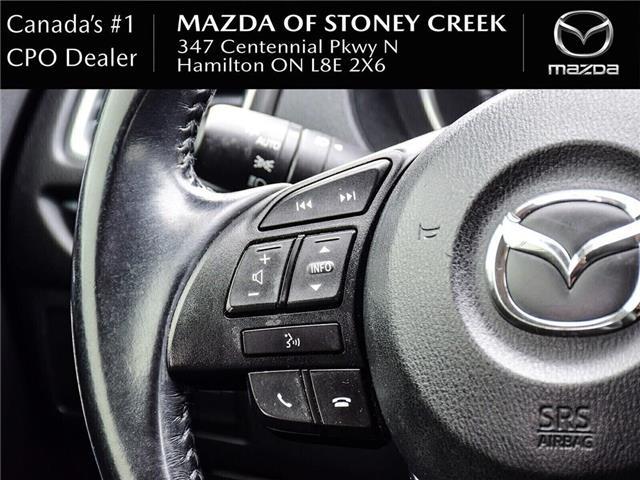 2015 Mazda MAZDA6 GS (Stk: SU1256) in Hamilton - Image 14 of 17