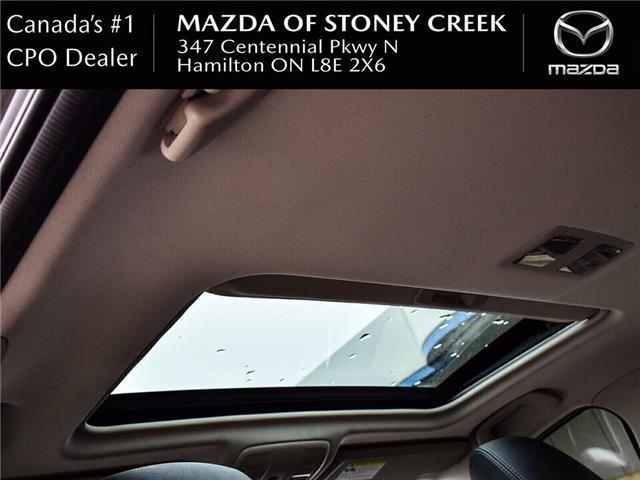 2015 Mazda MAZDA6 GS (Stk: SU1256) in Hamilton - Image 16 of 17
