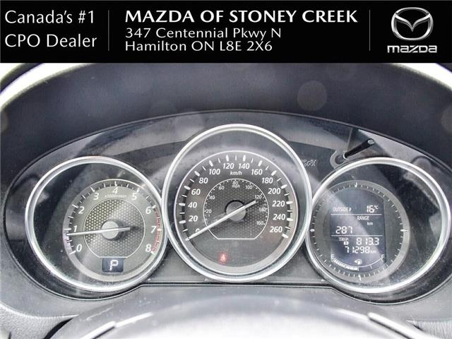 2015 Mazda MAZDA6 GS (Stk: SU1256) in Hamilton - Image 17 of 17