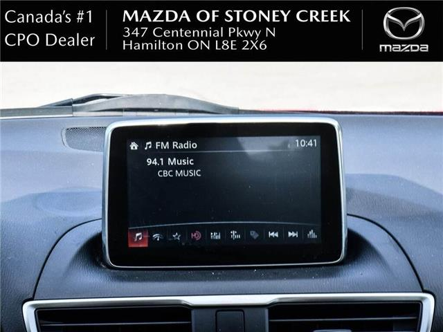 2015 Mazda Mazda3 Sport GS (Stk: SU1261) in Hamilton - Image 10 of 15