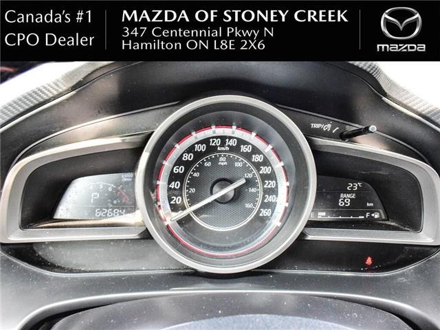 2015 Mazda Mazda3 Sport GS (Stk: SU1261) in Hamilton - Image 15 of 15